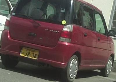 Satohmio_koyamasyoukaikinmu_2