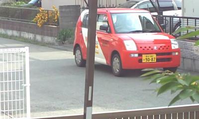2011may20sakamoto