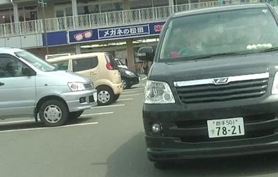 6_2011june1_7821