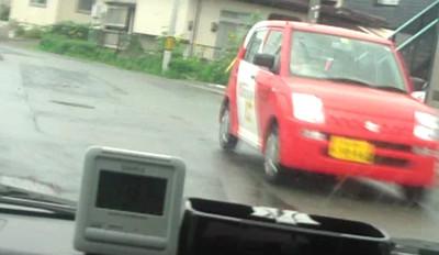 2011aug17_sakamoto