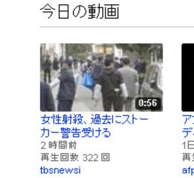 2011nov11_news1