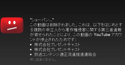 2_2012jan22