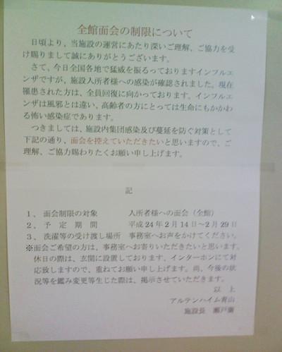 Harigami1