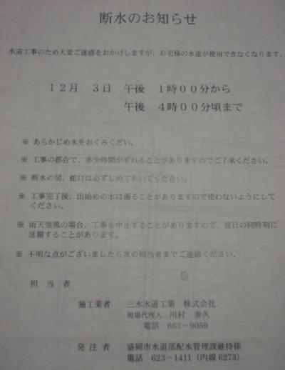 2009cec3_kouji