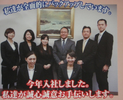 2012sep27nomura1