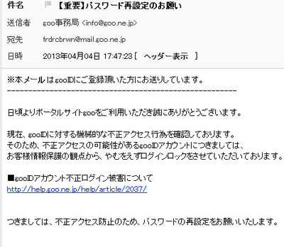Aprl4_2013