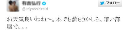 Ariyosi_2013413