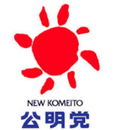 Komeitou