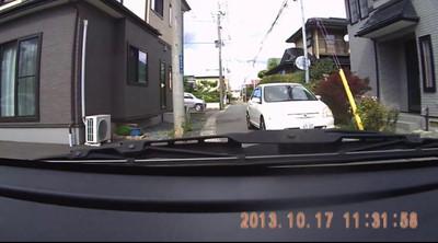 Kuruma_1